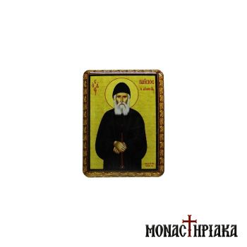 Sticker of Saint Paisios