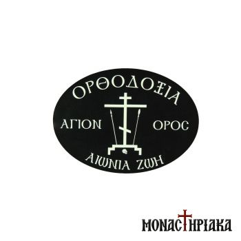 Sticker Orthodoxia