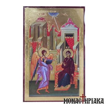 The Annunciation of Theotokos