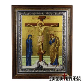 The Crucifixion of Jesus Christ - Saint John the Baptist Cell