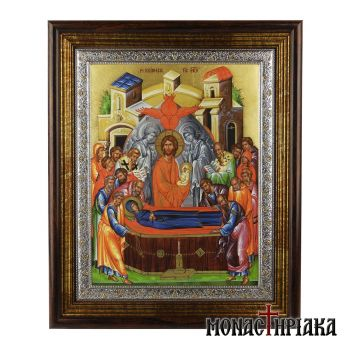 The Dormition of the Theotokos - Saint John the Baptist Cell