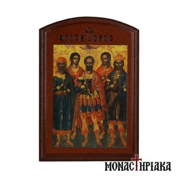 The Five Holy Martyrs