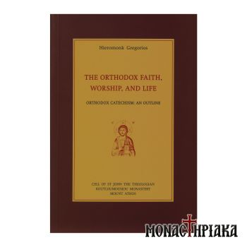 The Orthodox Faith, Worship and Life