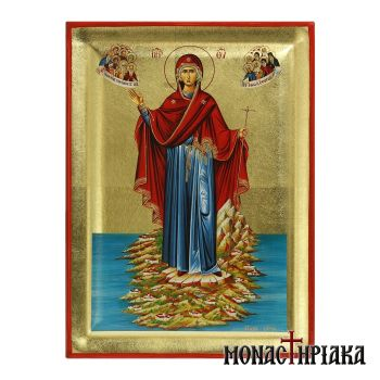 Theotokos Eforos of Holy Mount Athos