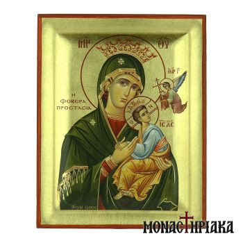 Theotokos the Formidable Protection