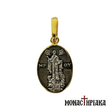 Virgin Mary of Mount Athos Silver Pendant