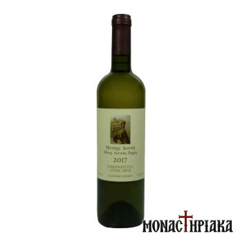 White Wine of the Simonopetra Monastery