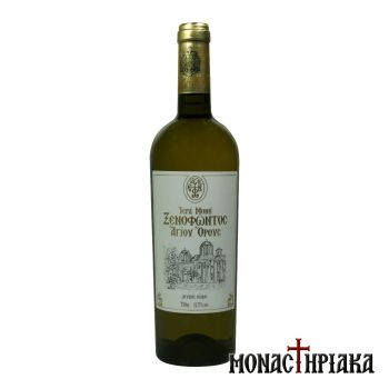 White Wine of the Xenophontos Monastery