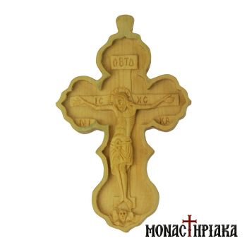 Wood Carved Cross