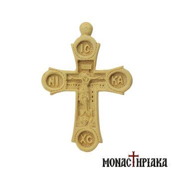 Wood Carved Cross Bearing IC XP NI KA