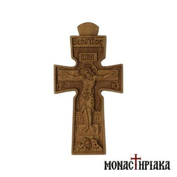 "Wood Carved Cross ""God's Son"""