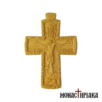 "Wood Carved Cross ""The Crucifixion"""