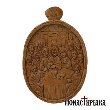 "Wood Carved Encolpion ""the Last Supper"""