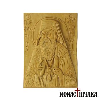 Wood Carved Icon of Saint Porphyrios from Kavsokalyvia