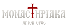 Monastiriaka logo