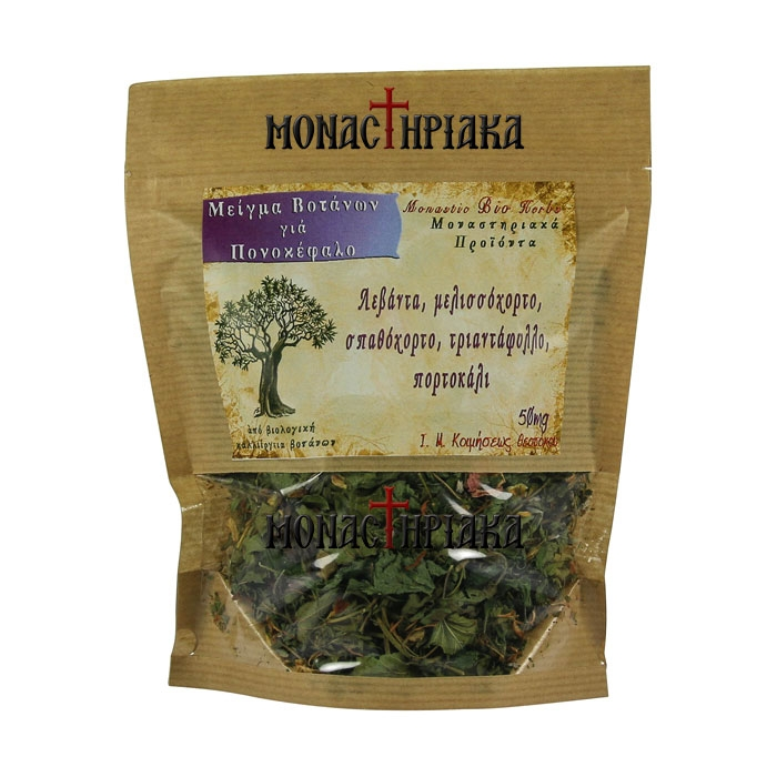 Mixture of Herbs for Headache  - Holy Dormition Monastery