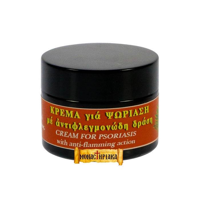 Cream for Psoriasis with Αnti-Inflammatory Action - Holy Dormition Monastery