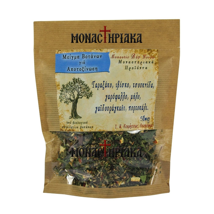 Mixture of Herbs for Detoxification - Holy Dormition Monastery