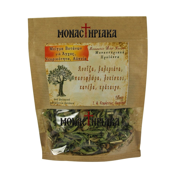 Mixture of Herbs for Anxiety, Nervousness and Insomnia - Holy Dormition Monastery