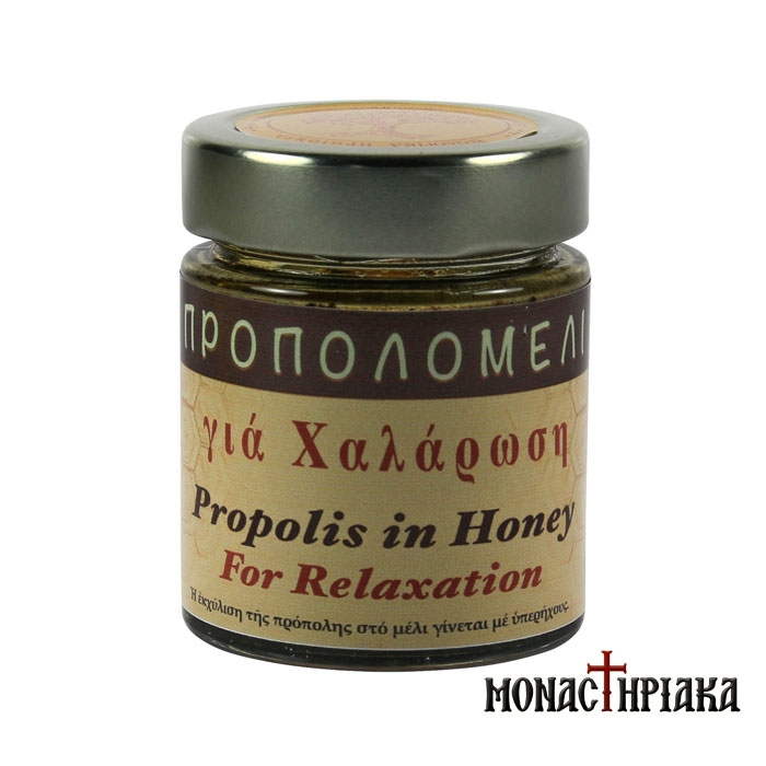 Propolis Honey for Relaxation of Human Organism - H.M. of Dormition (156 ml)