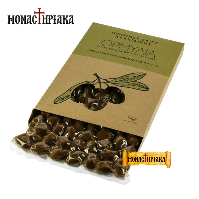 Οrganic Olives in Brine - Vacuum Packed - H.M. of Annunciation - 500 gr