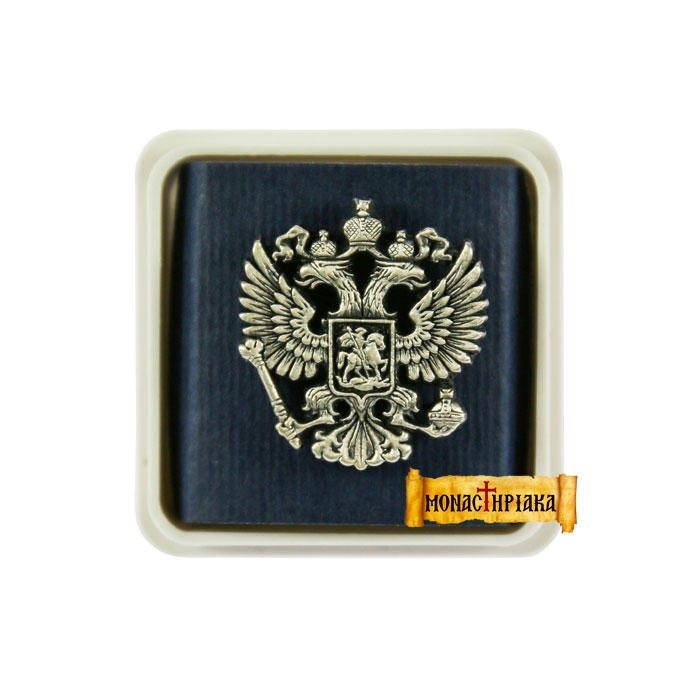 Lapel Pin Russian Double-Headed Eagle - Aged Silver (kp 04)