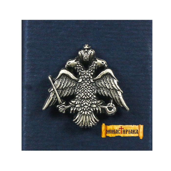 Lapel Pin Byzantine Double-Headed Eagle (Aged Silver) (kp 06)
