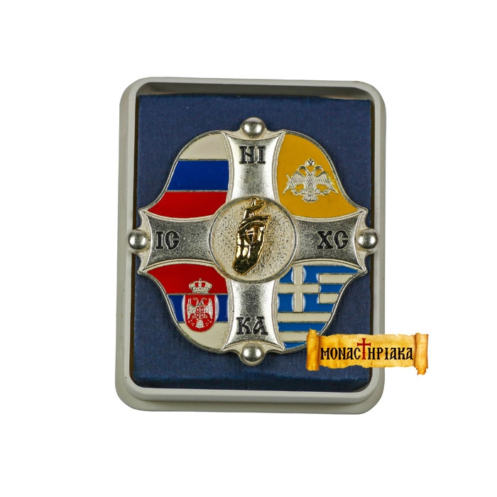 Lapel Pin with Four Flags  (kp 11)