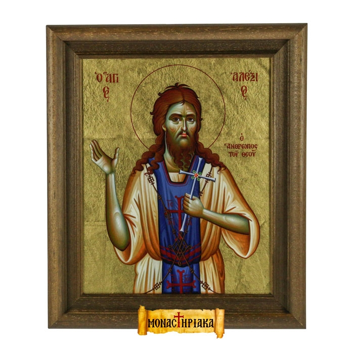 Saint Alexios the Man of God - Serigraph - St Nicholas Monastery