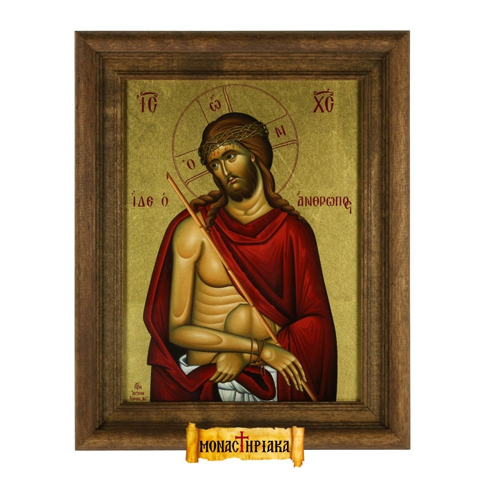 Jesus Christ 'Behold the Man' - Serigraph - St Nicholas Monastery