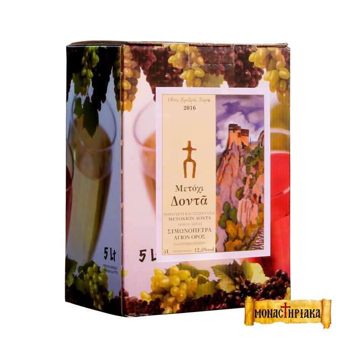 Red Wine - Holy Monastery Simonopetra ( 5 Liters Pouch)