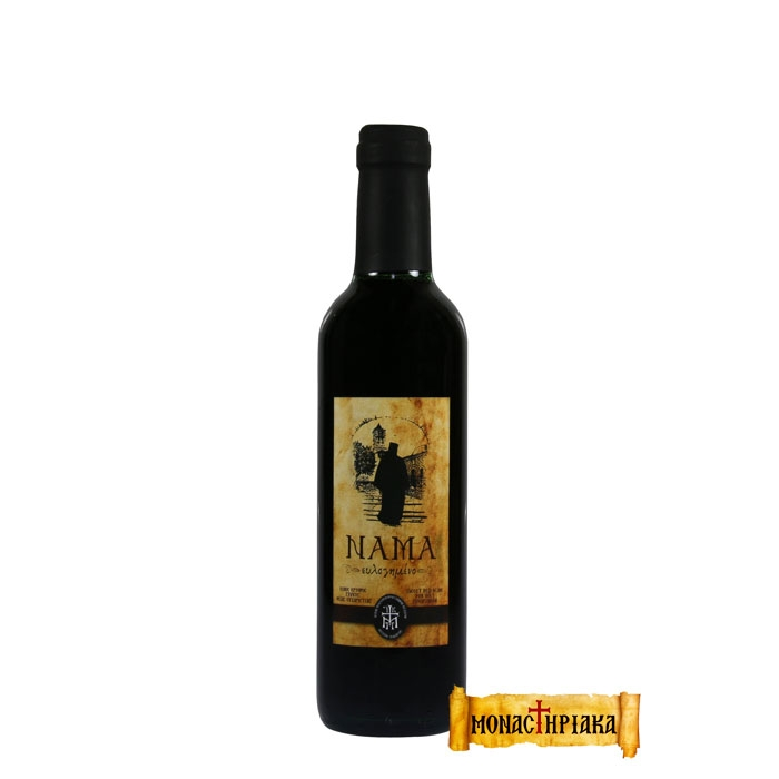 Holy Communion - Eucharist Wine - Nama «Eylogimeno-  Blessed» (375 ml)