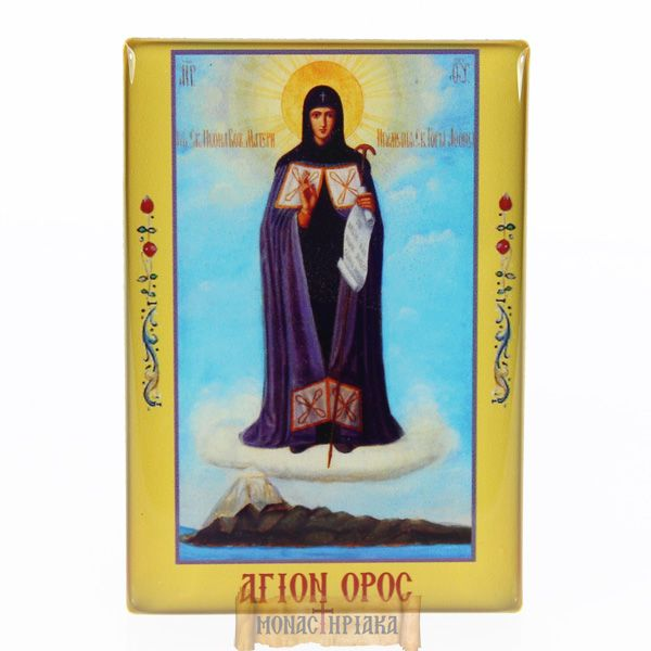 Refrigerator Magnet - Virgin Mary Theotokos Eforos of Mount Athos B