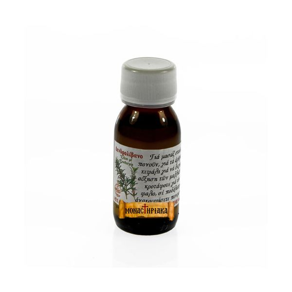 Rosemary Oil 50 ml