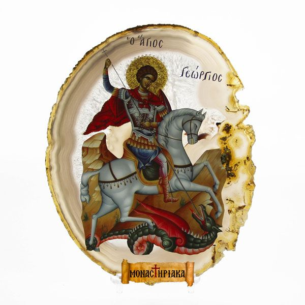 Saint George (ag k46)