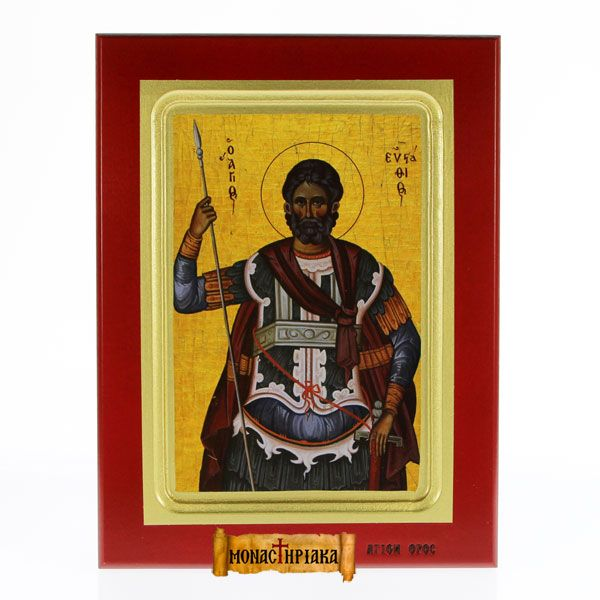 Saint Eustathius the Great Martyr  (grooved)