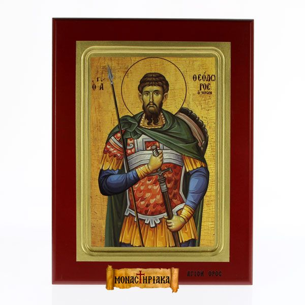 Saint Theodore Teron (grooved)
