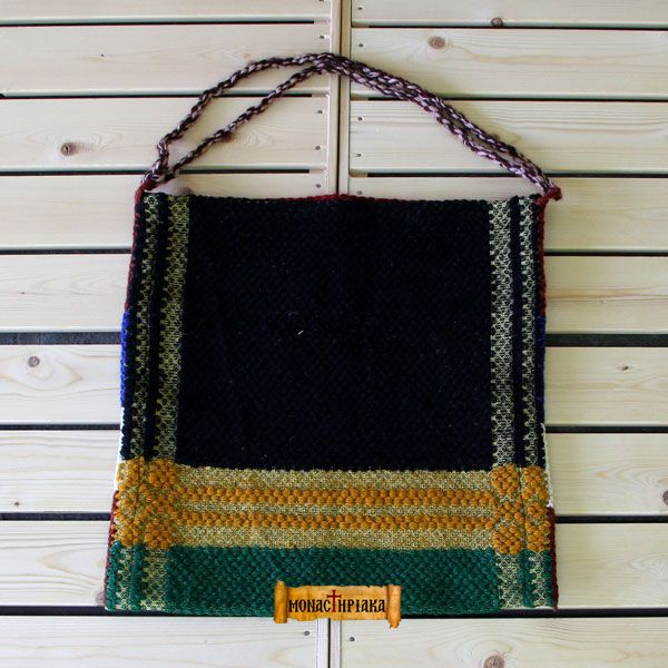 Monk Handwoven Bag (mh 11)