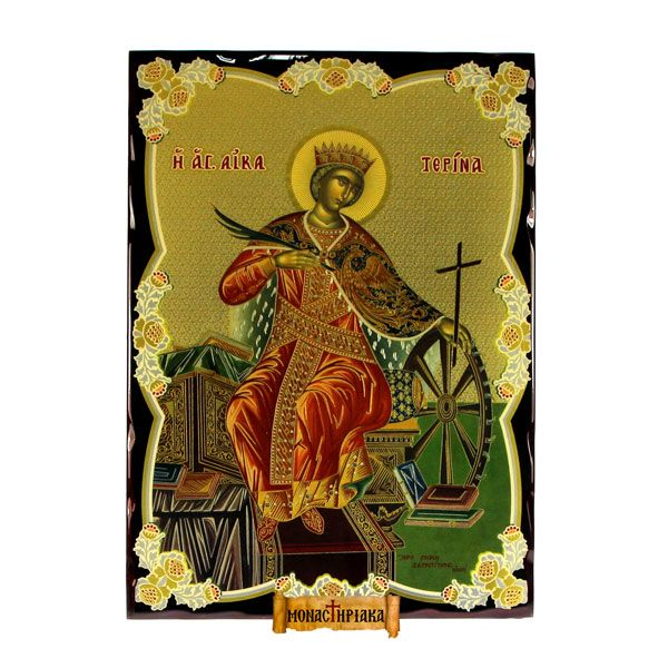Saint Catherine the Great Martyr (gg)