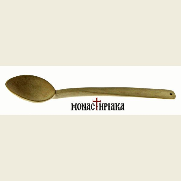 Athonite Spoon (b)