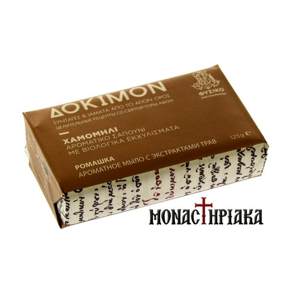 Scented Soap Chamomile - Holy Monastery Vatopedi