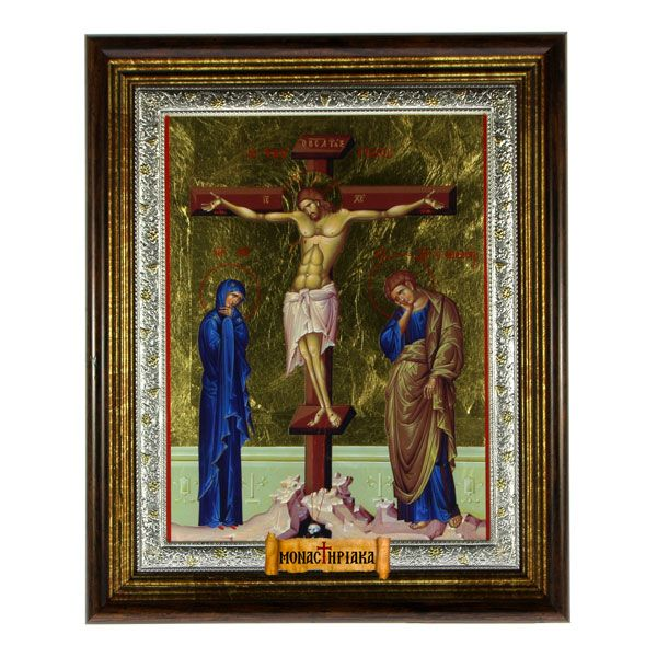 The Crucifixion of Jesus Christ (Serigraph) - Saint John the Baptist Cell