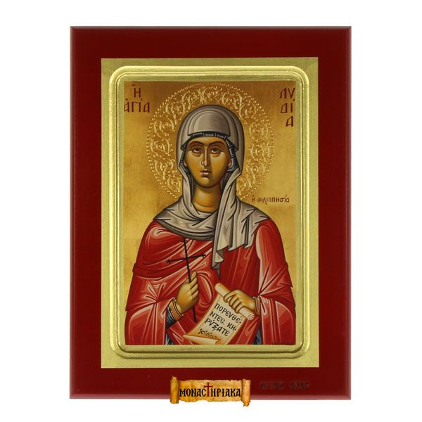 Saint Lydia of Philippi (grooved)