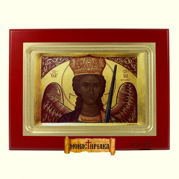 Archangel Michael of Mantamados (grooved)