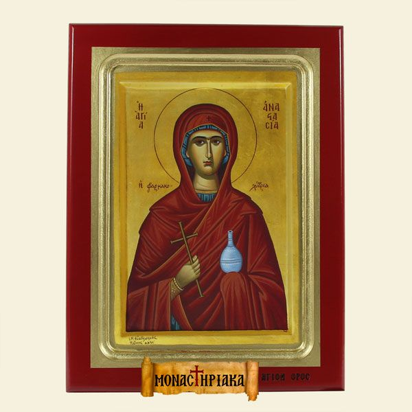 "Great Martyr Anastasia the ""Deliverer from Potions"" (grooved)"