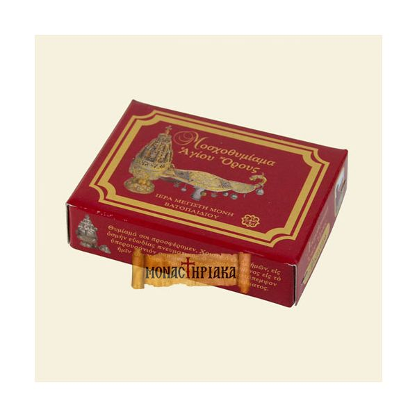 Frankincense - Holy Great Monastery Vatopedi  (60 g)