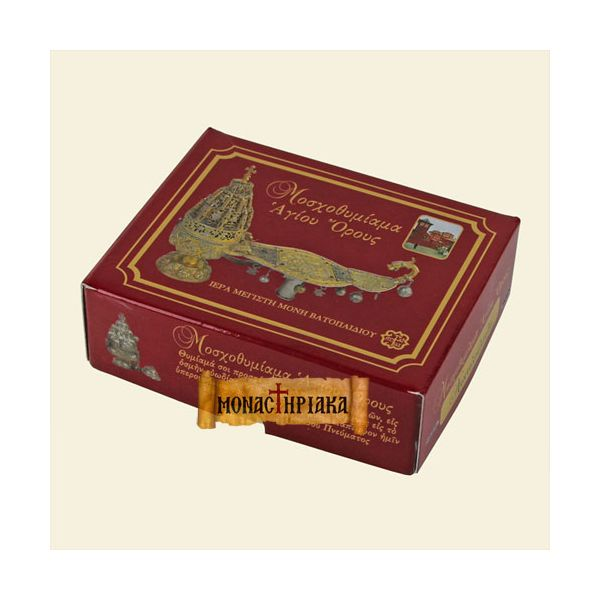 Frankincense - Holy Great Monastery Vatopedi  (200 g)