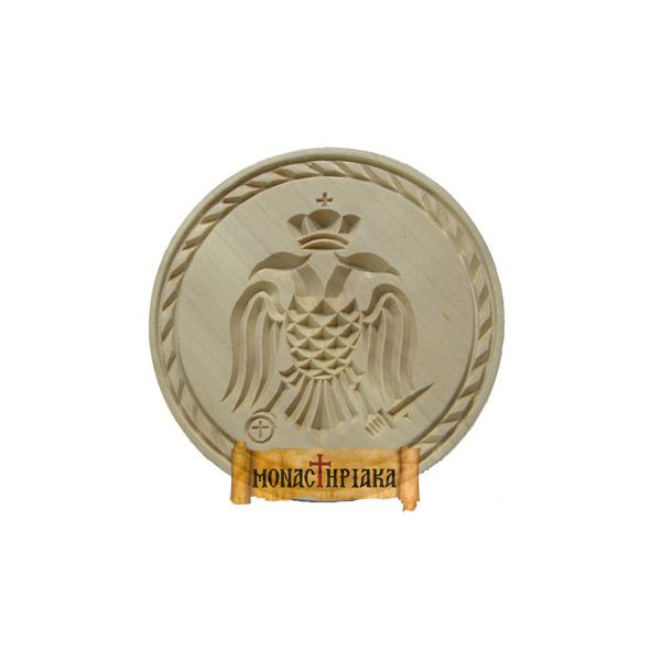 Holy bread Seal - Prosphora ( Two Headed Eagle)