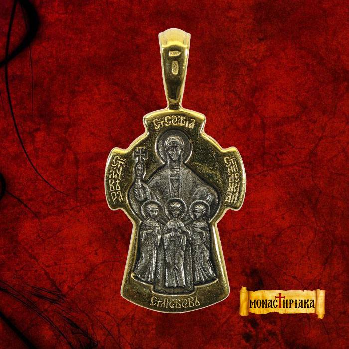 Silver Pendant Saint Sophia and the Daughters (M 23)