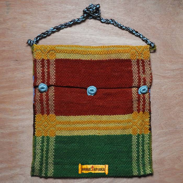 Monk Handwoven Bag (mh 17)